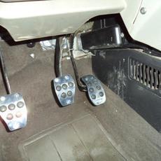 Накладки на педали Автопродукт