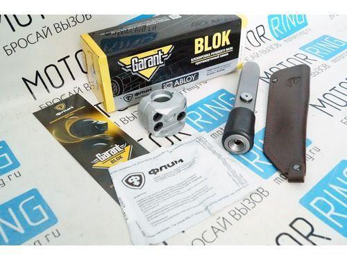 Блокиратор рулевого вала Гарант Блок Люкс 040.E/f на Лада Ларгус с ГУР