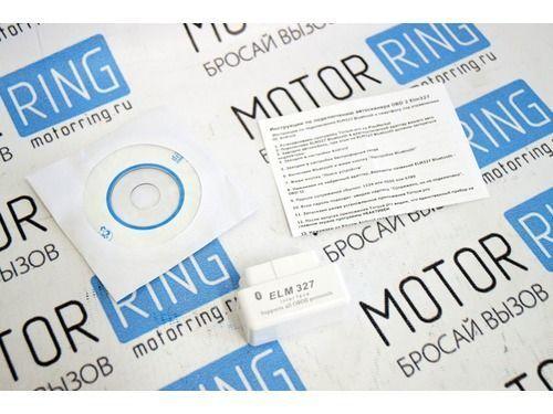 Адаптер ELM 327 BLUETOOTH Mini для диагностики автомобиля