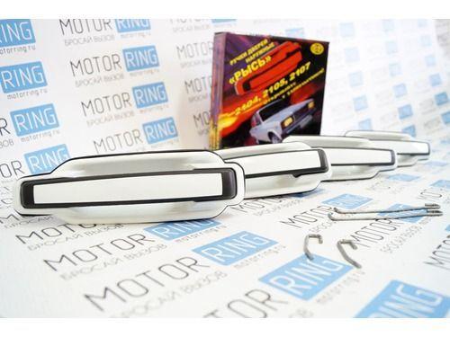 Наружные евро ручки дверей Рысь в цвет кузова на ВАЗ 2104, 2105, 2107