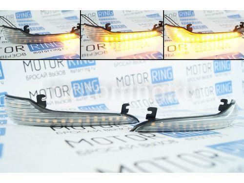 Светодиодные динамические повторители поворота Лексус Стайл черные в зеркала нового образца Лада Гранта, Гранта FL