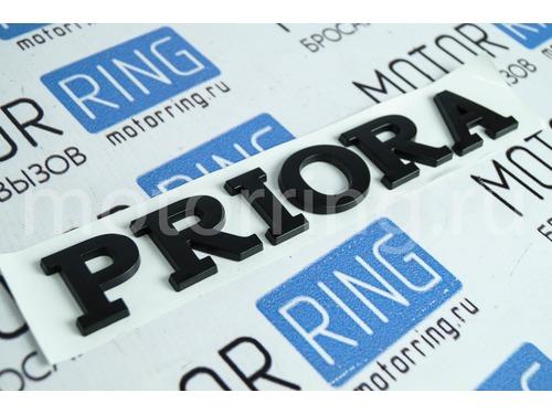 Орнамент PRIORA раздельными заглавными черными буквами для Лада Приора