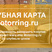 Клубная карта Motorring.ru