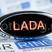 """Светодиодный шильдик с красной надписью """"LADA"""" на Лада Калина, Калина 2, Приора, Гранта"""