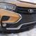 Комплект зимней защиты радиатора ЯрПласт (заглушка на зиму) в нижнюю решетку бампера Лада Икс Рей Кросс