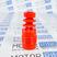 Пыльник шарнира тяги привода CS20 Drive полиуретановый красный на Лада Калина, Калина 2, Гранта
