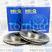 Передние тормозные диски Hi-Q R14 вентелируемые на ВАЗ 2110-2112, Лада Калина 2, Приора, Приора 2