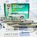 Наружные евроручки дверей Тюн-Авто на ВАЗ 2109, 21099, 2114, 2115
