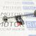 Ключ рулевой рейки с регулировкой ролика ГРМ 8V на ВАЗ 2108-21099, 2113-2115