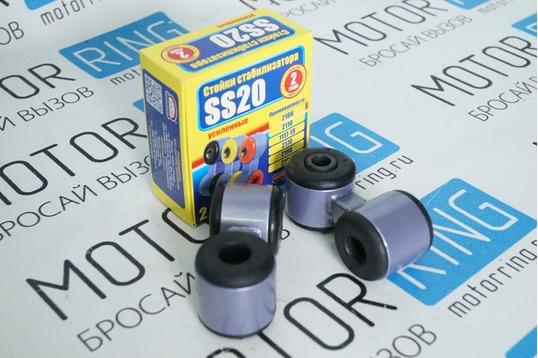 Стойки стабилизатора SS20 в сборе, усиленные c резиновыми втулками на ВАЗ 2108-21099, 2113-2115_1
