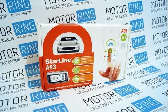Автосигнализация StarLine A93 ECO_1