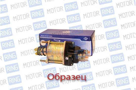 Реле стартера втягивающее AT на ВАЗ 2101-2107_1