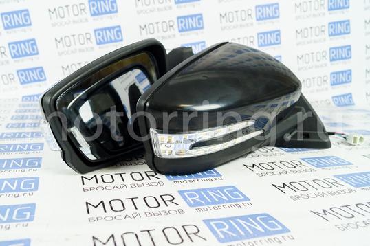 Боковые зеркала с электроприводом, оборгевом и бегающим повторителем в стиле Мерседес AMG на Лада Нива 4х4_1