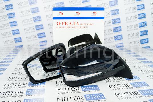 Боковые зеркала Гранта Стиль с электроприводом, обогревом, динамическим повторителем поворотника Лексус адаптированные для ВАЗ 2108-21099, 2113-2115_1