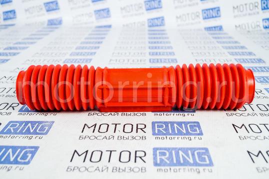 Пыльник рулевой рейки CS20 Drive полиуретановый красный на ВАЗ 2108-21099_1