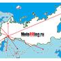 Условия доставки в Казахстан, Украину и в другие страны