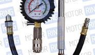 Компрессометр «Измерит» бензиновый G-324 11534
