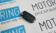 Ключ замка зажигания выкидной Volkswagen для Лада Приора, Калина, Калина 2, Гранта.
