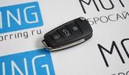 Ключ замка зажигания выкидной «AUDI» для Лада Приора, Калина, Калина 2, Гранта, Шевроле Нива, Datsun