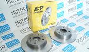 Тормозные диски ASP не вентилируемые R13 для автомобилей ВАЗ 2108-15 260201