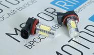 Светодиодные лампы в фары H11 7,5w белые 0994