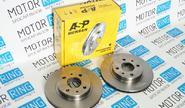 Тормозные диски ASP 260207 вентилируемые R13 для ВАЗ 2110-12