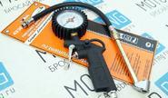 Пистолет для накачки шин грузовой с манометром «АвтоDело» 42304