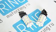 Светодиодные лампы 7443 27 smd белые 1093